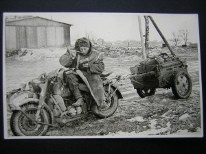 BMW R75 Combo (1943 - 1945). Heavy 2 wheel drive motorcycle with trailer.
